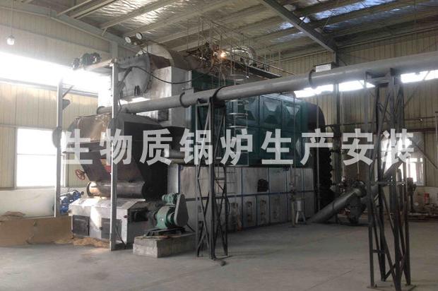 生物质锅炉生产安装